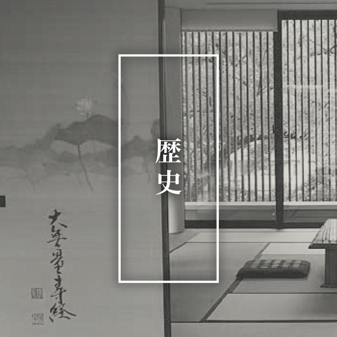 名古屋乗西寺 歴史